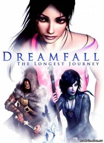 Dreamfall guide x-box