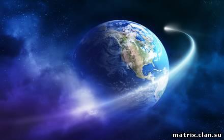 Загадки вселенной:Конец света грядет из космоса?